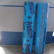 Агроволокно белое, плотность 30г/м2, дина 100м