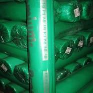 Агроволокно белое, плотность 19г/м2, длина 100м