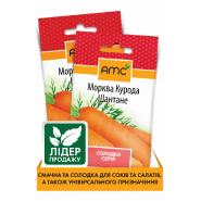 Морква Курода Шантане