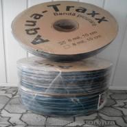 AquaTraxx, 6 mil через 10 см, 3000м, водовылив 0.86 л/час